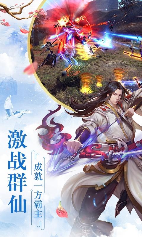 乱世神话(GM版)游戏截图3