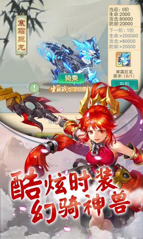 仙剑缘游戏截图3