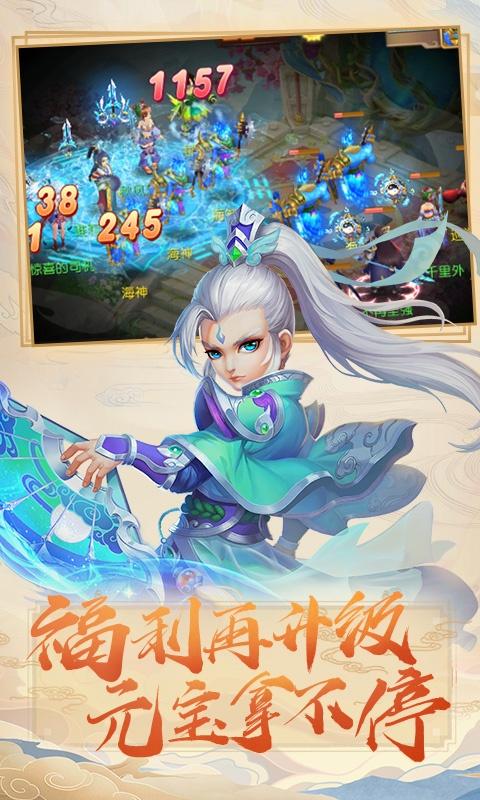 梦幻之城(高爆特权)游戏截图3