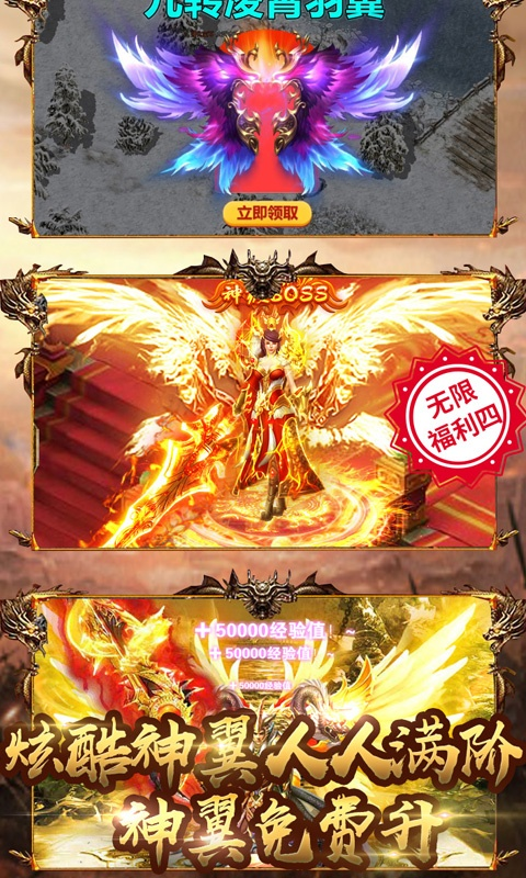 烈火战神(海量版)游戏截图4