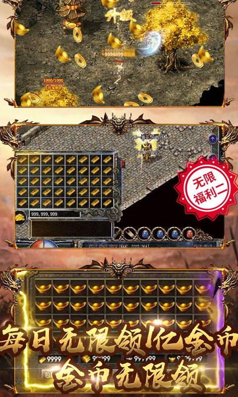 烈火战神(海量版)游戏截图2