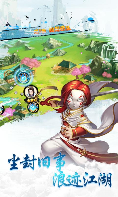 战甲online(星耀特权)游戏截图2