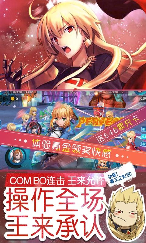 萌神战姬(海量特权)游戏截图3