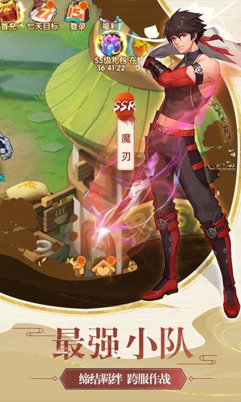 梦幻仙境游戏截图1