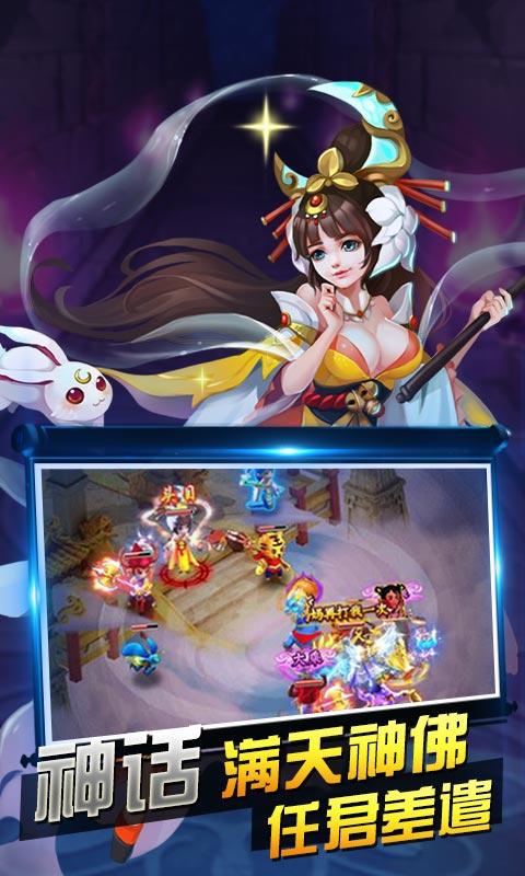 梦道(海量特权)游戏截图4