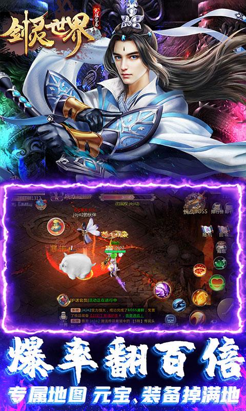 剑灵世界(海量鬼畜)游戏截图3
