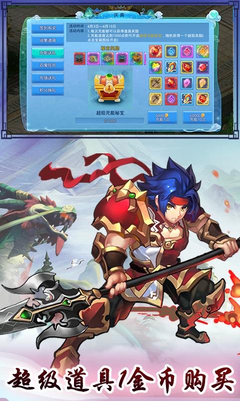 仙语奇缘(海量特权)游戏截图5
