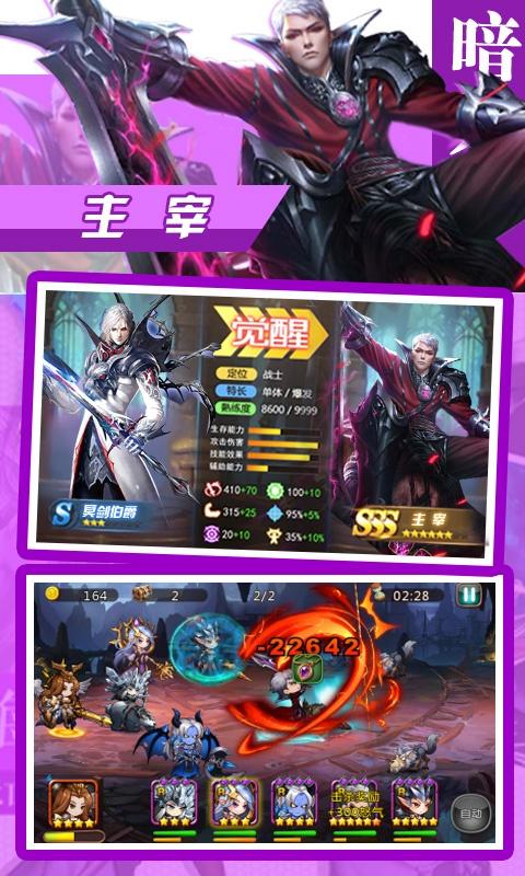 女神联盟(送海量连抽)游戏截图4