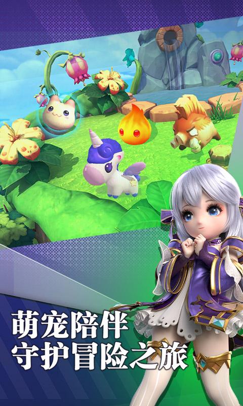 彩虹联萌游戏截图5