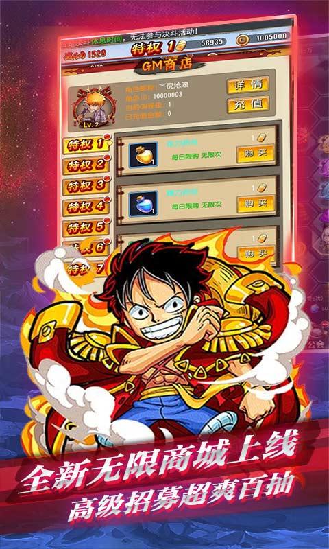 燃烧吧!火焰(送海量特权)游戏截图3