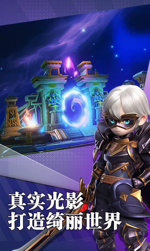 彩虹联萌游戏截图2