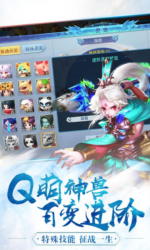 丝路2(北游之路)游戏截图3