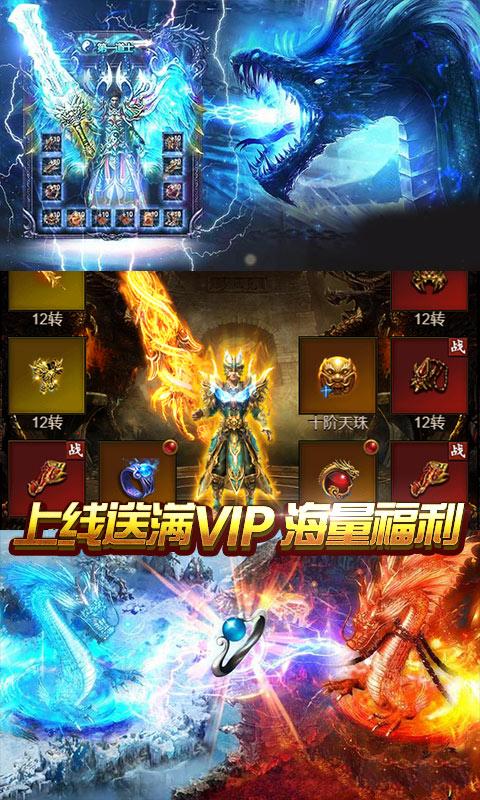 神戒(送百万元宝)游戏截图1