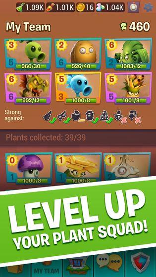 植物大战僵尸3游戏截图3
