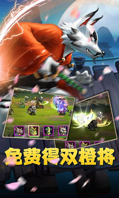 魔神战纪(送特权商城2)游戏截图3