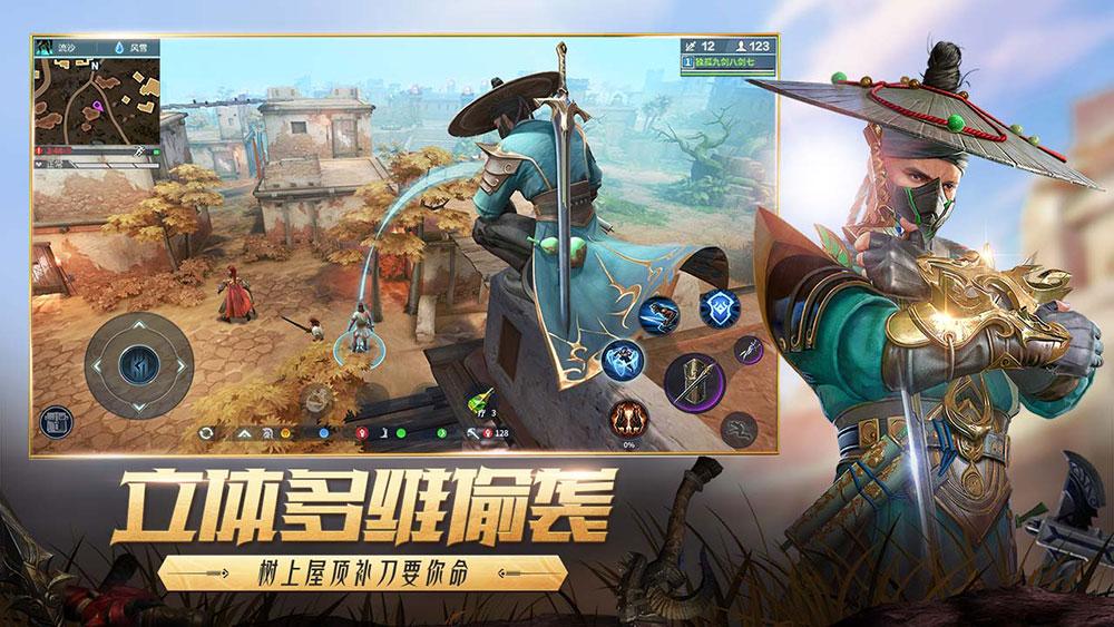 猎手之王游戏截图3