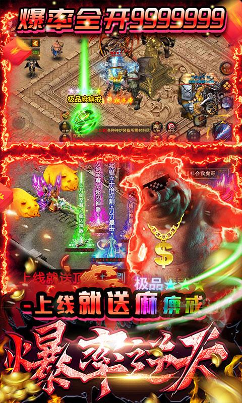 七战(无门槛送首充)游戏截图4