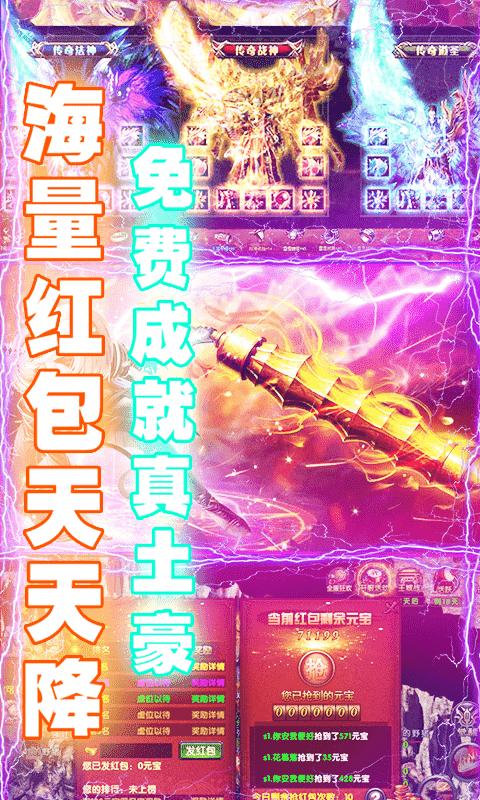 全民祖玛(爆装加强版)游戏截图3