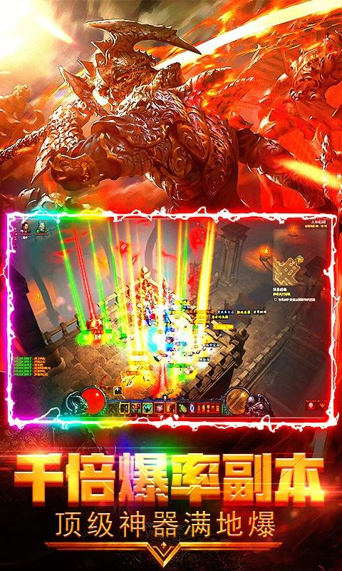 神龙猎手(开局送万抽)游戏截图3