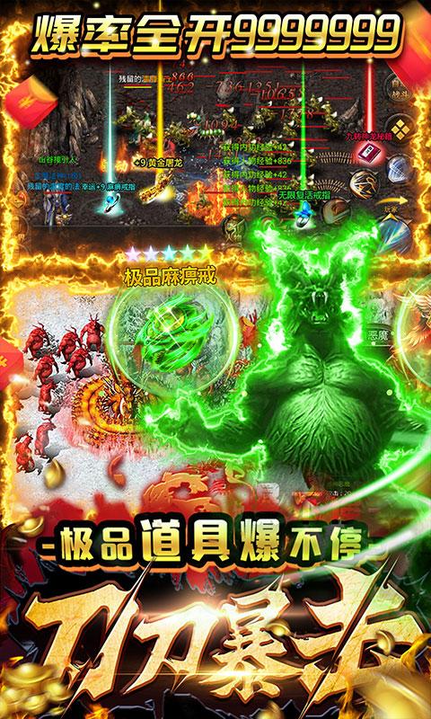 七战(无门槛送首充)游戏截图5