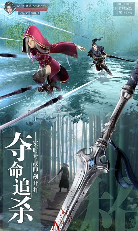 九灵神域游戏截图3