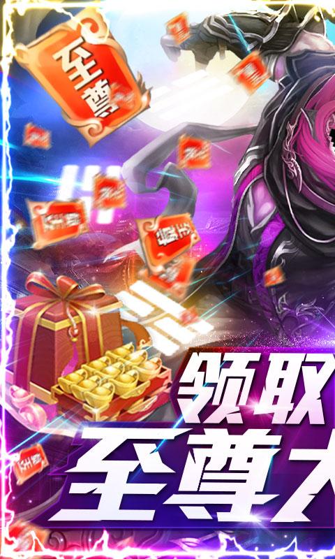 恋光明(送千元礼包)游戏截图1