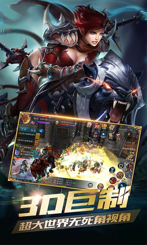 荣耀之剑游戏截图1