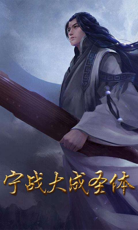 神兵风云游戏截图1