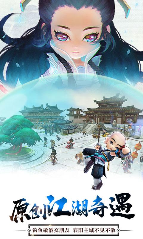 江湖不太冷高爆版游戏截图1