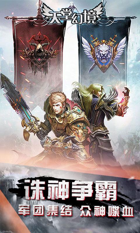2019《热血游戏王辅助器破解版》豆瓣6.2