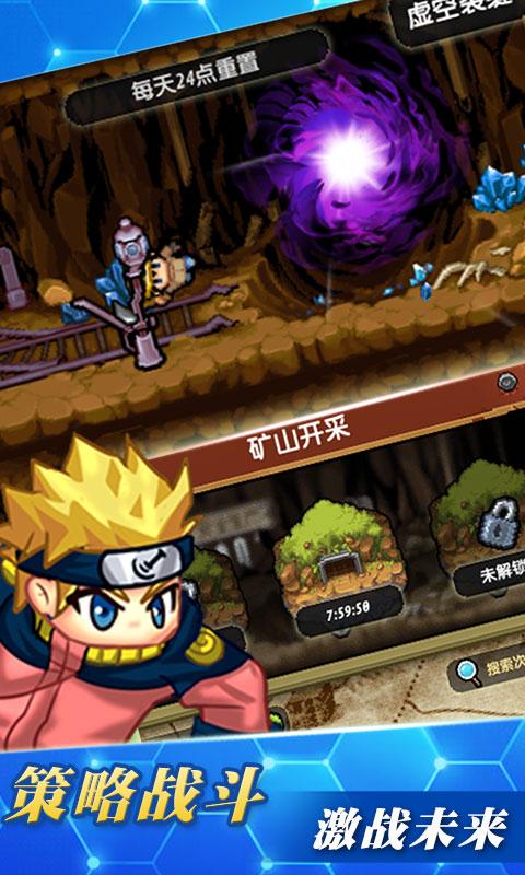 冒险与挖矿商城版游戏截图1