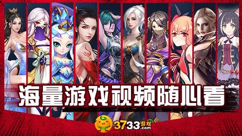 菲狐倚天情缘星耀版截图0